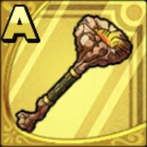 マグマの杖
